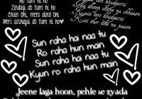 Hindi Love Song Lyrics Quotes | Anti Love Quotes – bollywood songs lyrics wallpapers