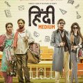 Understand The Background Of Bollywood New Movie Online Now