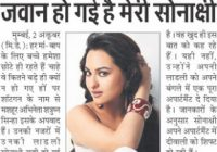 Hindi news | hindi newspaper |news in hindi: October 2011 – bollywood news in hindi