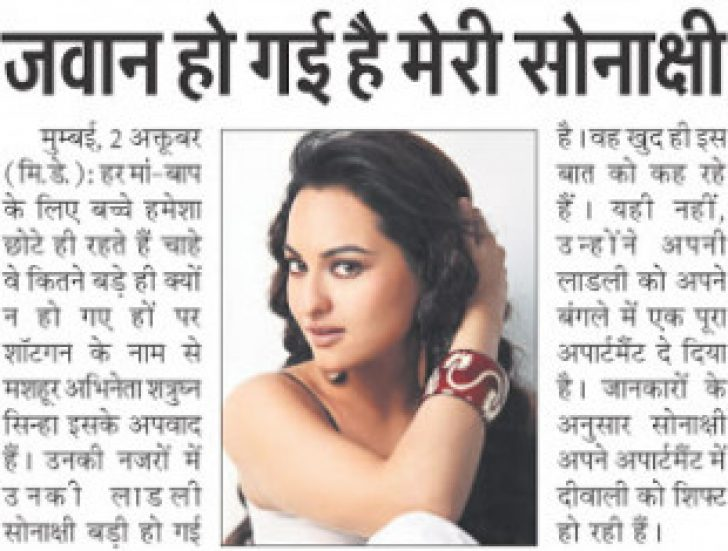 Permalink to Why Is Everyone Talking About Bollywood News In Hindi?