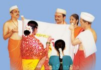 Hindu Marriage rituals and actions performed on the day of ..