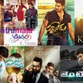 Hits and Flops of 2016 in Tollywood – tollywood telugu movies