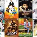 Hits and Flops of Telugu Movies 2014 – hits and flops of tollywood 2018