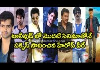 Hollywood heros and Tollywood heros without makeup – YouTube – tollywood heros without makeup