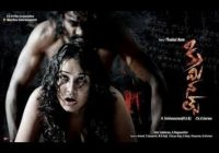 Hollywood Horror Movie hindi Dubbed, Hollywood Horror ..