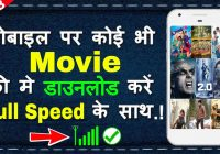 How To Download Latest Bollywood Movies 2018 | Technical ..