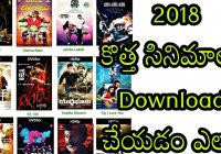 How to download new telugu movies 2018|Tollywood letest ..
