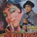 Howrah Bridge (1958) | Cinema Chaat – old tollywood movies