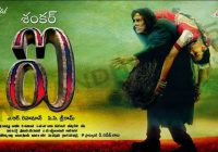 I Tollywood Movies MP3 Audio Songs List | Telugu MP3 Songs ..