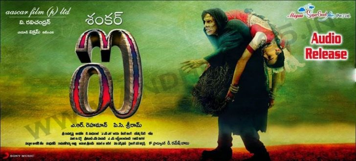 Permalink to Is Tollywood Mp3 Songs Download Still Relevant?