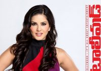 Indian Bollywood Actress Sunny Leone Bold Photo Shoot For ..