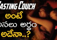 Indian Film Industry Changes Casting Couch Original ..