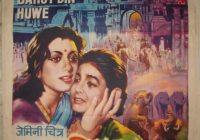 Indian films and posters from 1930: OLD FILM POSTERS – old bollywood movies