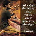 Indian Wedding Quotes – Magical Quotes to Express Your ..
