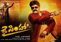 Jai Simha (Telugu) Mobile Ringtones – tollywood ringtones download
