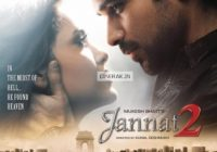 Jannat Movie Pic Download, Check Out Jannat Movie Pic ..