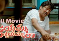 Jayammu Nischayammu Raa Latest Telugu Full Length Movie HD ..