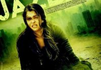 JAZBAA Hindi Movie Release Date 2015 with Cast Crew ..