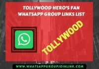Join Tollywood Celebrity Fan WhatsApp Group link List ..