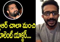 Jr NTR is Very Talented Hero in Tollywood Says Anchor Ravi ..