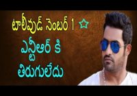 Jr Ntr Jai Lava kusa Movie Villan Confirmed || Tollywood ..