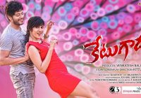 K Tollywood Movies MP3 Audio Songs List | Telugu MP3 Songs ..