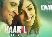 Kaabil Movie Box Office Collections With Budget  – bollywood new movie box office collection