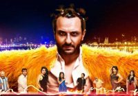 Kaalakaandi Torrent Full Movie Download 2017 – Khatrimaza ..