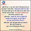 Kabir Marriage Quotes and Sayings Thoughts in Hindi – marriage quotes in hindi