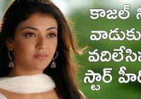 Kajal Agarwal cheated by star hero | Tollywood latest ..