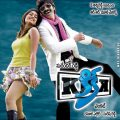 kick telugu movie – Video Search Engine at Search