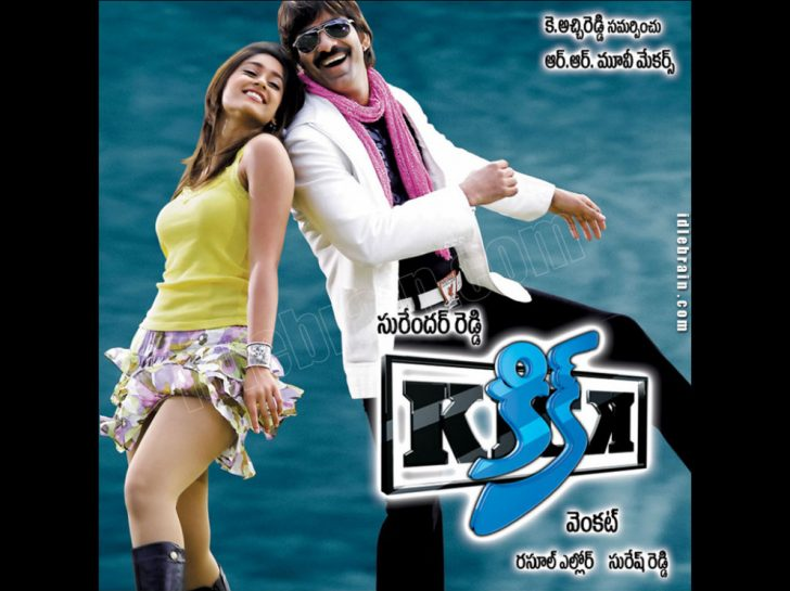 Permalink to Five Exciting Parts Of Attending Kick Tollywood