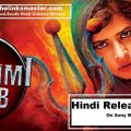 Lakshmi Bomb 2018 Hindi Dubbed Full Movie only 400mb ..