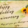 Latest Anniversary sms and Quotes – Love SMS, Diwali Messages – hindi happy marriage anniversary sms