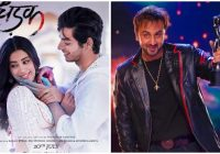 Latest Bollywood Hindi Movie Official Trailers 2018: From ..