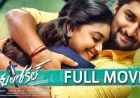 Latest telugu full movie download 2015