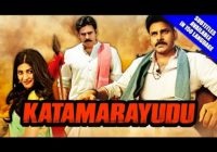 Latest Tollywood Movie in Hindi – Katamarayudu – Pawan Kalyan – latest tollywood movies in hindi
