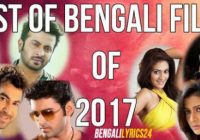 List of Bengali films of 2017 | List of Upcoming Kolkata ..