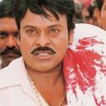 List Of Chiranjeevi Movies Which Broke Tollywood Records ..