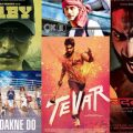 List of New Bollywood Movies from 2015/16/17 to Download – how to download tollywood movies