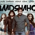 List of Upcoming Bollywood Movies 2017 Release Date, Cast ..