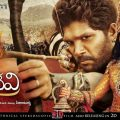 List of Upcoming Telugu Movies of 2016 & 2017 : Release ..