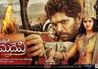 List of Upcoming Telugu Movies of 2016  – bollywood new movie all