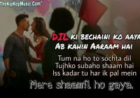 Lo Safar MP3 Song/Listen With Lyrics Quotes (Images ..