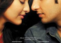 Lootera – Movie Poster #3   Bollywood Movie Posters in ..
