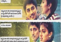 Love Funny Jokes Telugu | www.pixshark.com – Images ..