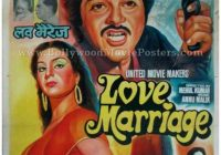 Love Marriage | Bollywood Movie Posters – bollywood marriage movies