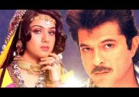 Love Marriage | Full Hindi Movie | Anil Kapoor, Meenakshi ..