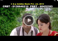 Love Marriage Gariyo- New Teej Song 2071 Full HD Video And ..