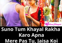 Love Shayari High Quality Image | Auto Design Tech – bollywood wallpaper with shayari
